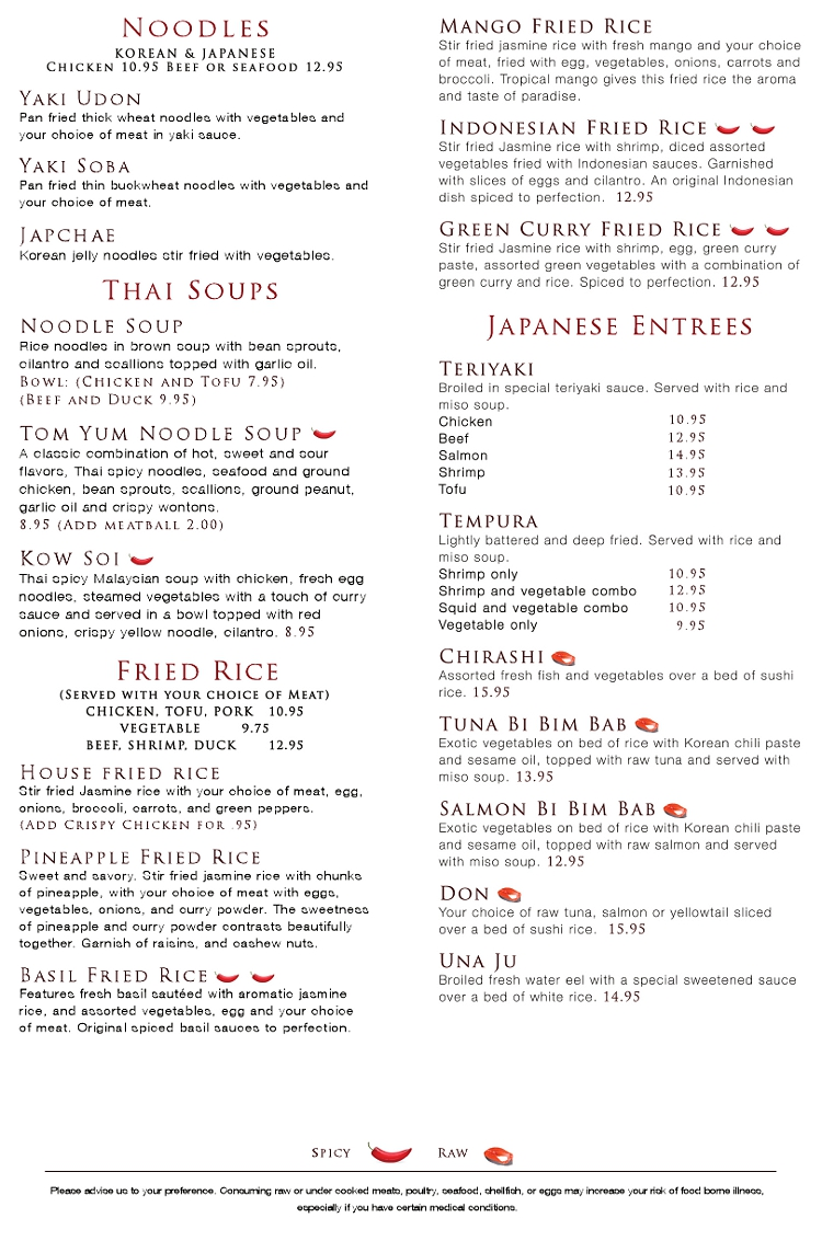 Jasmine cafe asian fusion auburn maine menusinla for Asian 168 cuisine menu