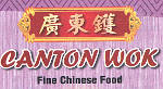 canton wok chinese restaurant lewiston maine logo